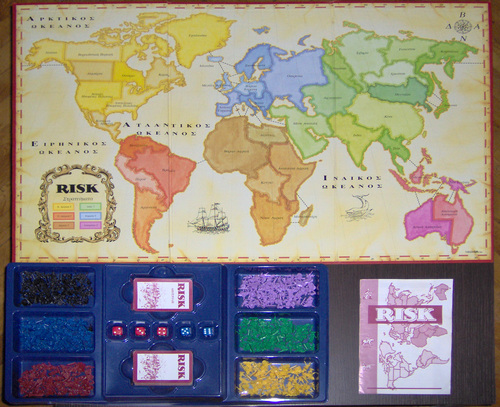 Do you remember the mess it made and time it took to set up and clean up a game of RISK?!